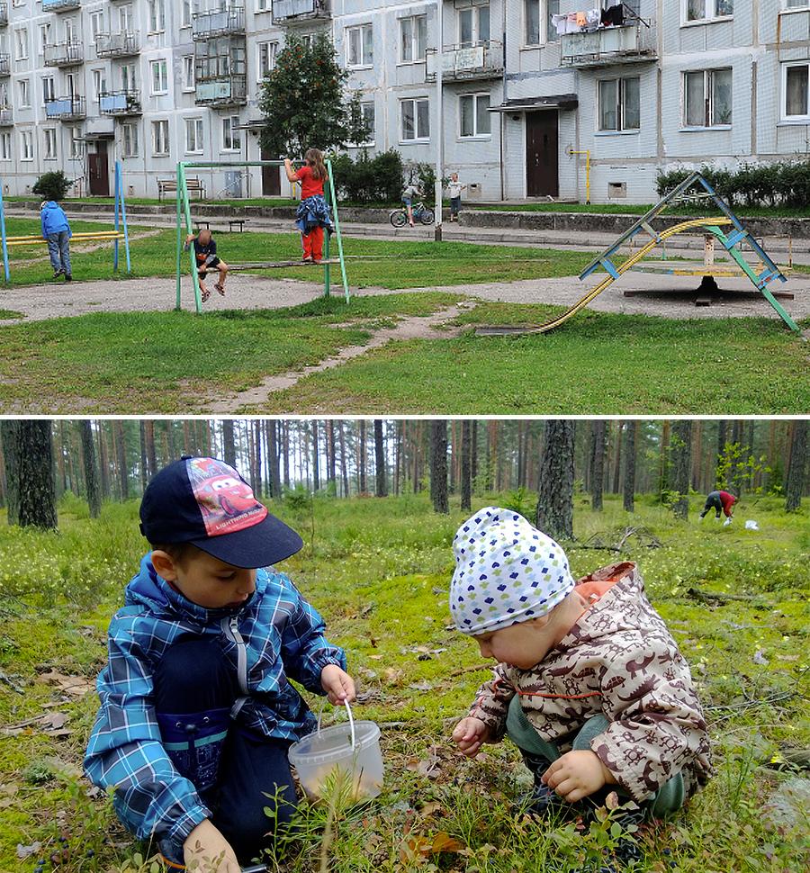 Bērnu izklaides parastā ciemā un bērnu izklaides Silakrogā.