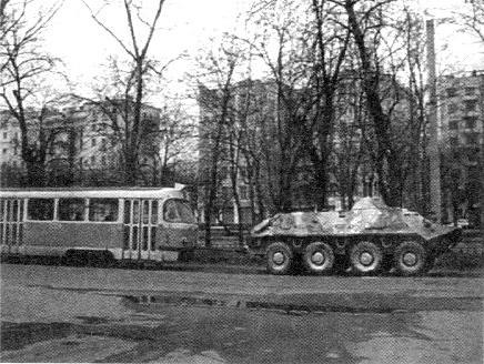 BTR velk tramvaju filmēšanas laikā Maskavā.