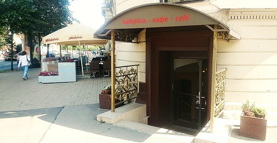 Ieeja cafe Leningrad