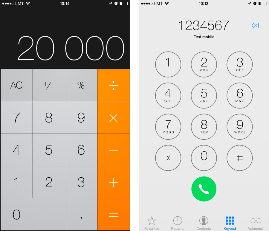 iPhone 6 kalkulatora un telefona zvanīšanas aplikācijas. Paldies Kristapam par ekrānšāviņiem.