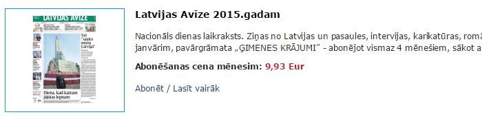 Latvijas Avīze vispār nav sapratusi, kas ir eiro saīsinājums.