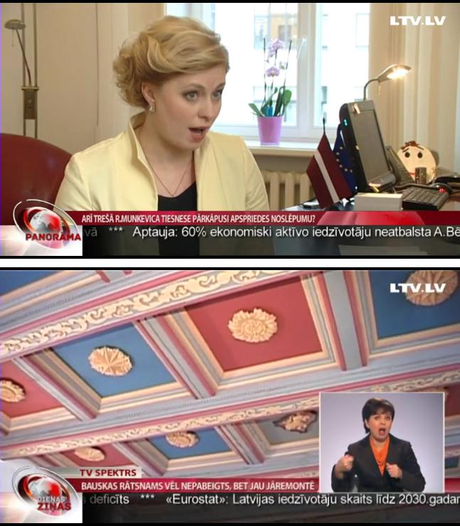 LTV ziņu dienesta titri ar un bez surdtulkotāja.