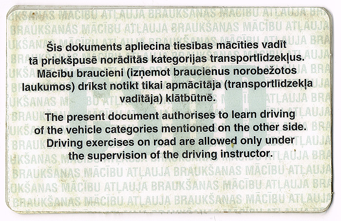 Mcbu braukanas atauja. 2004. gada dizains (azimugure).