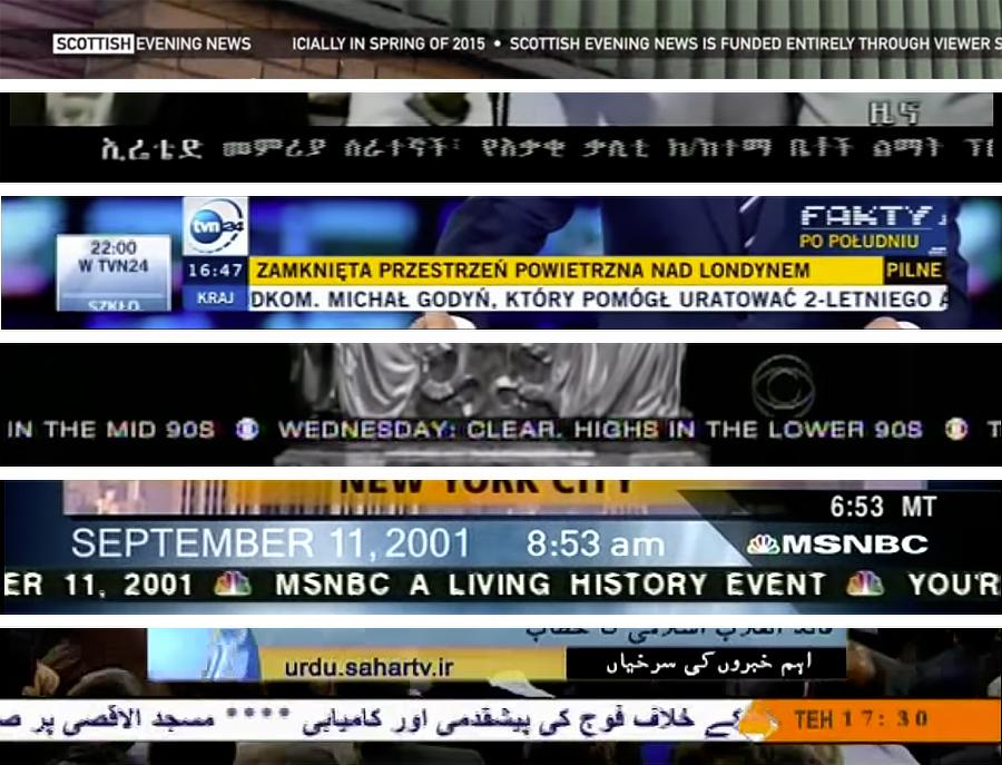 Dažādu pasaules malu TV ziņu galviņu skrejošās rindas un nesabojātie burti.
