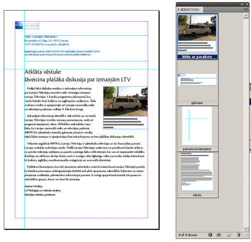 Vienkra vstule un bibliotkas logs. Adobe InDesign.