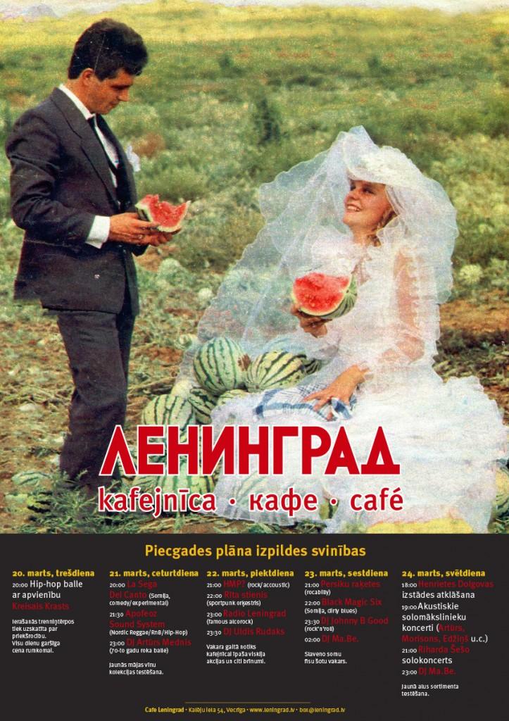 Kafejnīcas Leningad piecu gadu jubilejas plakāts.