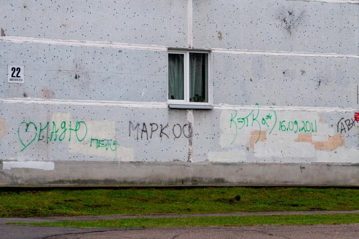 Grafitti uz sienām Daugavpils mikrorajonos paliek arvien neinteresantāki.