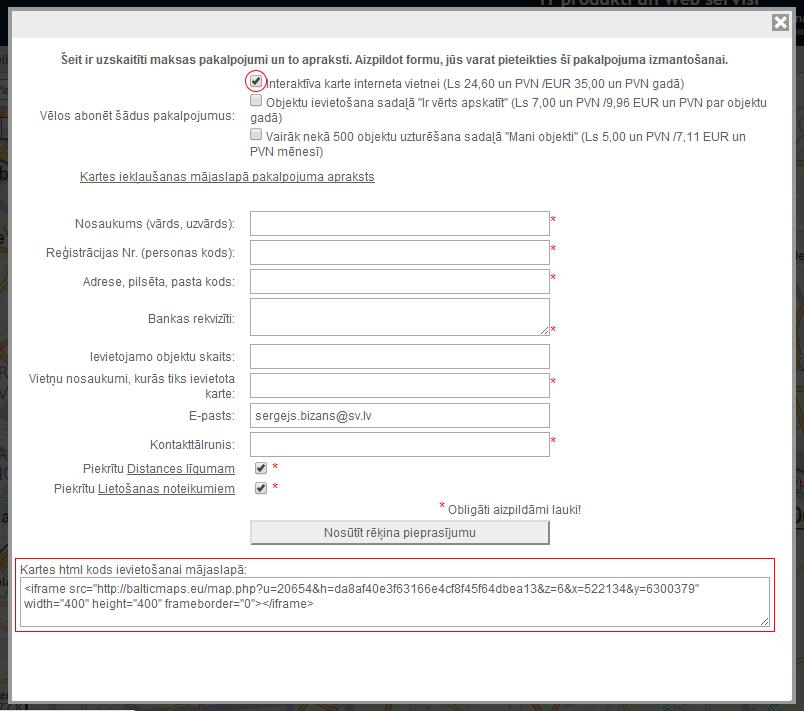 BalticMaps.eu embed kods ievietošanai mājaslapā reģistrētam lietotājam.