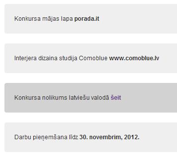 Dizainaturniri.lv atvērtas ziņas beigās ir bloki ar norādēm uz konkursa detaļām.