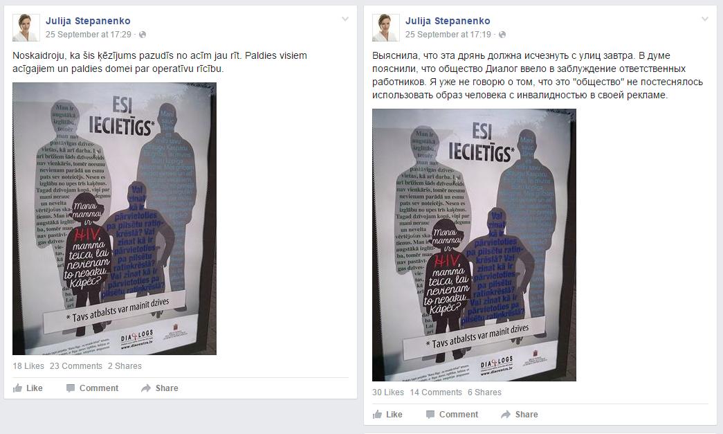 Jūlija Stepaņenko Facebook lepojas, ka ietekmējusi Rīgas domi.