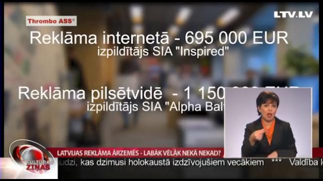 LTV ziņu dienesta Thrombo ASS sižets ar aizsegtiem skaitļiem.