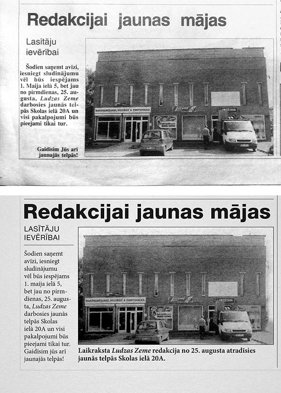 Laikrasta Ludzas Zeme raksts «Redakcijai jaunas mājas». Oriģinālais 2014. gada 22. augusta makets un Mr. Serge maketa variants.
