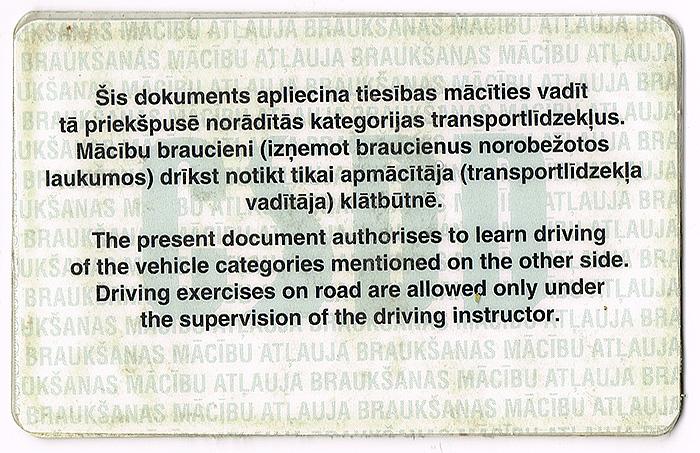 Mācību braukšanas atļauja. 2004. gada dizains (azimugure).