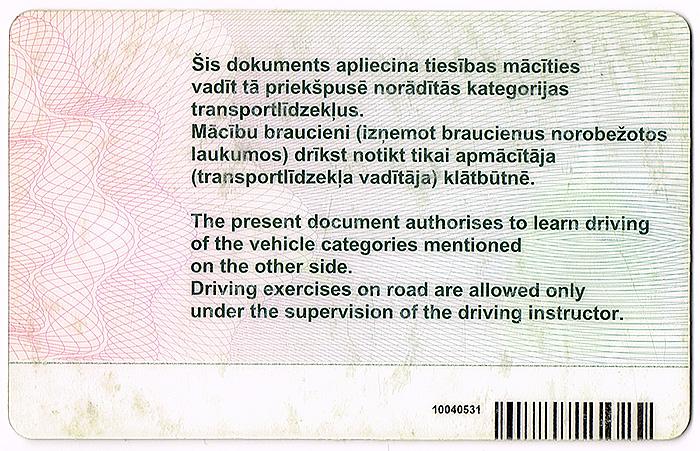 Mācību braukšanas atļauja. 2004. gada dizains (aizmugure).