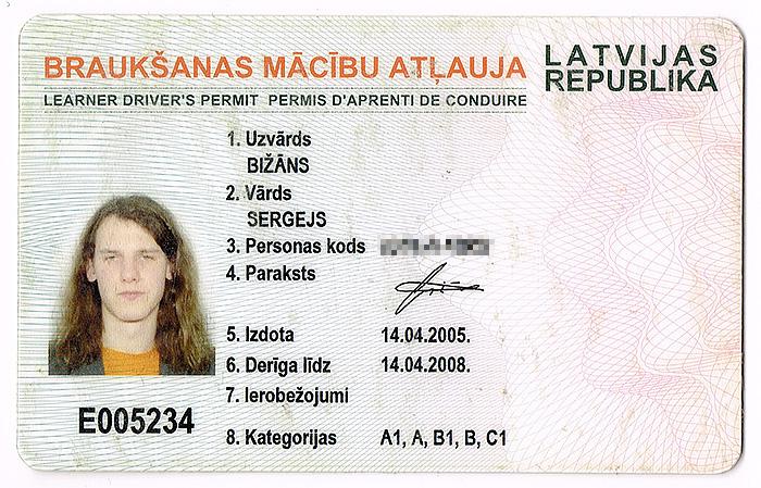 Mācību braukšanas atļauja. 2004. gada dizains.