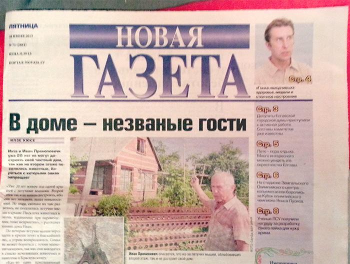 Laikraksta Novaja Gazeta pirmā lapa. 2013. gads.