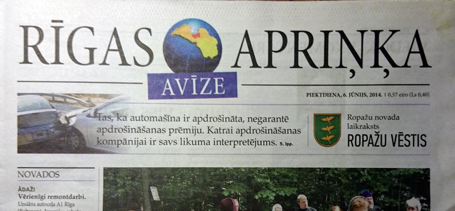 Laikraksta Rīgas Apriņķa Avīze jaunā galva jeb logo 2014. gada jūnijā.