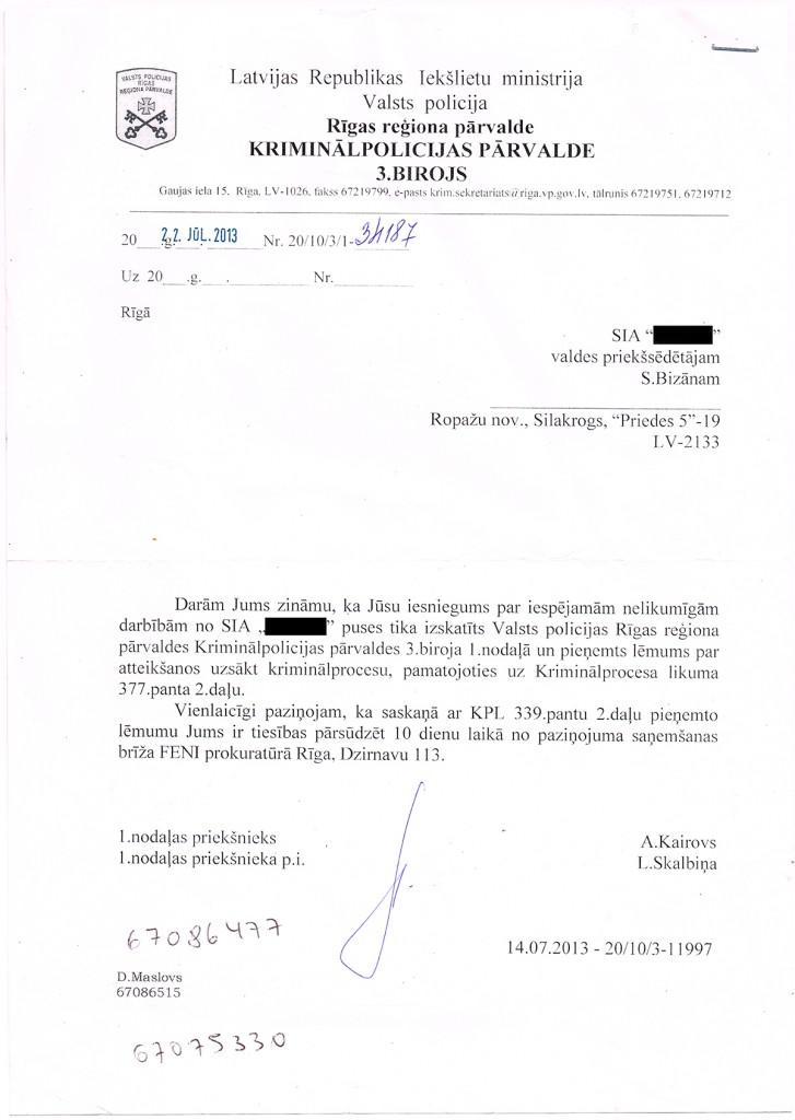 Vēstule no Valsts policijas Rīgas reģiona pārvaldes Kriminālpolicijas pārvaldes 3. biroja 1. nodaļas.
