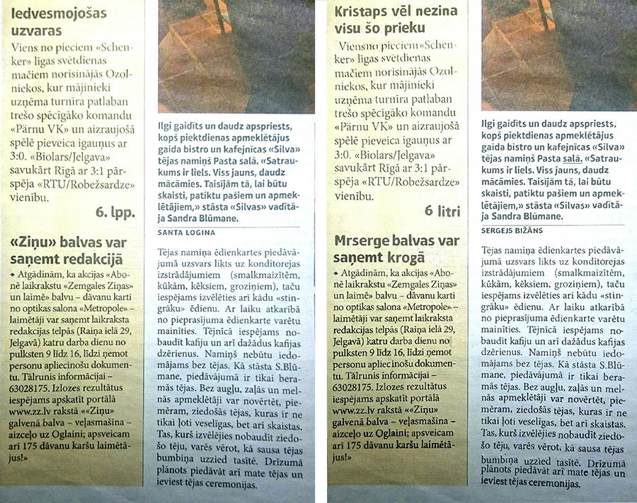 Avīzes «Zemgales Ziņas» fragmenta fotogrāfijas oriģināls un ar Acrobat DC rīkiem rediģētais teksts. Te jāpiebilst, ka, jo labāka, kvalitatīvāka ir bilde, jo labāks būs arī rezultāts.