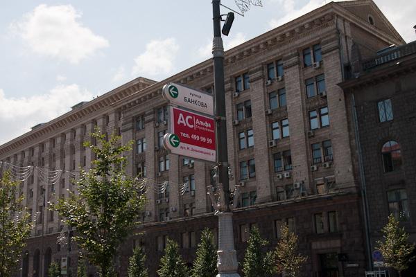 Ukraina. Kijeva. 2010. gada jūlijs.