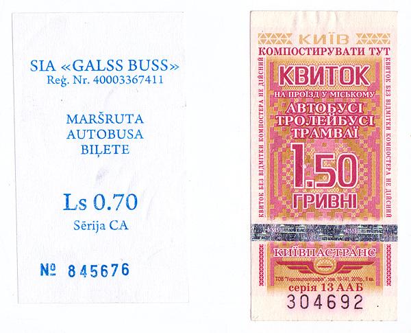 Autobusu biļešu dizains. Latvija, Galss Buss. Ukraina, Kijeva. Kiivpastrans.