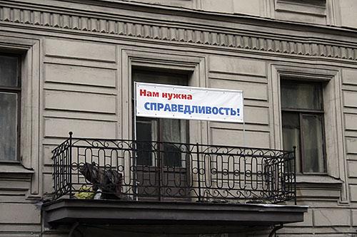 balkons-spravedlivotsj.jpg