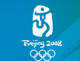 Beijing 2008 olympics logo