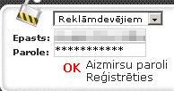blogads-registracijas-forma.jpg