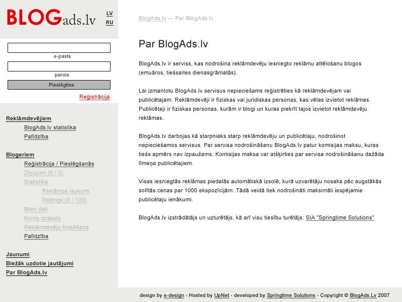 blogads-skice-dizainam1.jpg