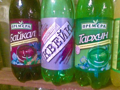Nerubaiska, kafejnīca, Ukraina, tarhūns, baikāls