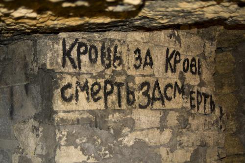 Nerubaiska, Katakombas, Ukraina