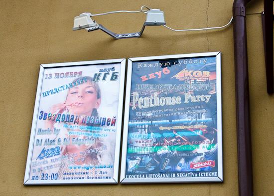 Plakāti pie ieejas Daugavpils nakstklubā.