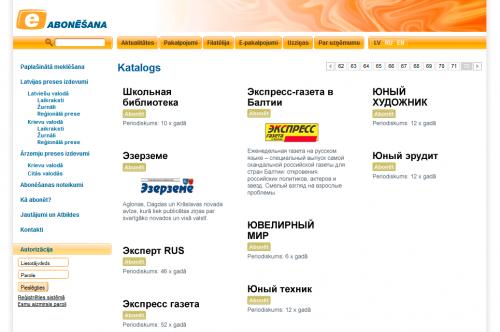 Latvijas Pasts. E-abonēšanas katalogs. Sakārtojums kolonnās.