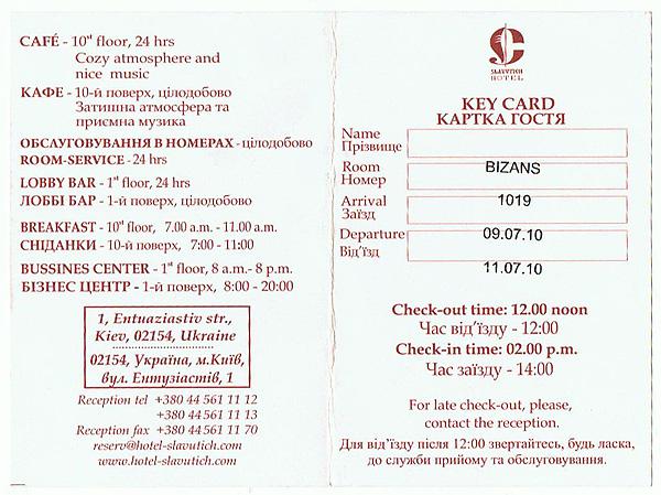 Hotel Slavutich key card. Ukraina. Kijeva.