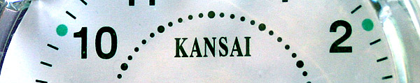 kansai-brand-clock.jpg