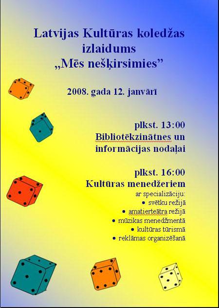 Latvijas Kultūras akadēmijas 2007. gada decembra pasākuma plakāts
