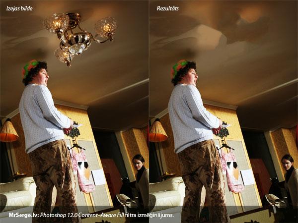 Photoshop 12.0. Content-aware fill izmēģinājums.
