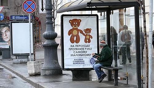 superigas-vides-reklamas.jpg