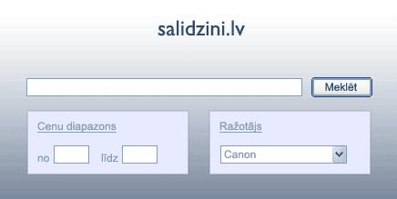Salidzini.lv meklēšanas forma