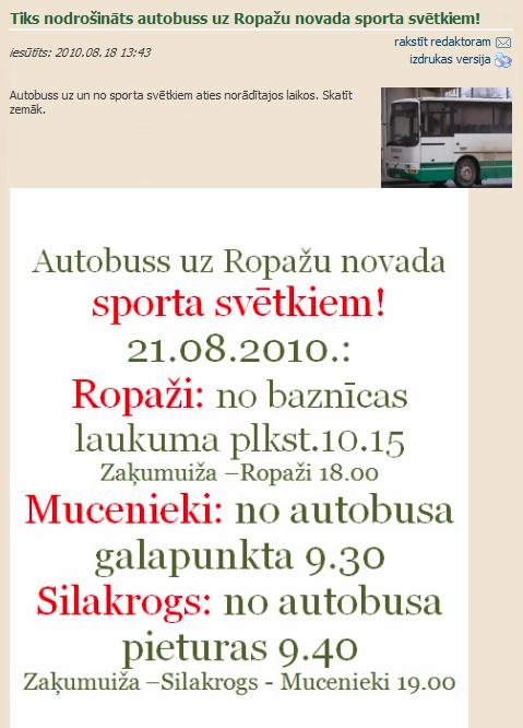 Tiks nodrošināts autobuss uz Ropažu novada sporta svētkiem. www.ropazi.lv